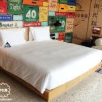台湾|高雄 ホテル インディゴ 高雄中央公園(高雄中央公園 英廸格酒店)Hotel Indigo Kaohsiung